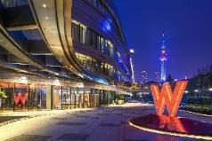 W Shanghai - The Bund, Shanghai