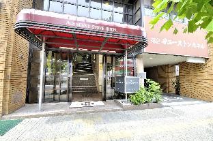 Sunny Stone Hotel II