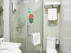GreenTree Inn Hefei Middle Changjiang Road Yintai Centre Express Hotel, Hefei