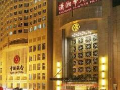Changsha Xiaoxiang Huatian Hotel, Changsha