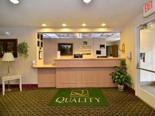 Quality Inn & Suites Weed - Weed, CA 96094