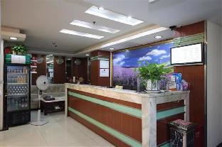 Guangzhou billion letter business hotel