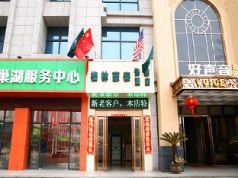 GreenTree Inn ChaoHu Tianchao Plaza Express Hotel, Hefei