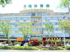 GreenTree Inn Yangzhou West Passenger Station Baixiang Road Express Hotel, Yangzhou