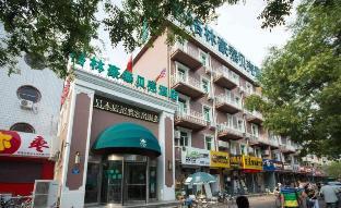 GreenTree Inn Baoding Wusizhong Road NCEPU Shell Hotel