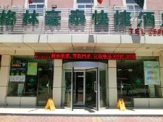GreenTree Inn Jining Yutai Bus Terminal Express Hotel, Jining