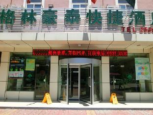 GreenTree Inn Jining Yutai Bus Terminal Express Hotel