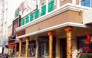 GreenTree Inn Puyang Ruifengyuan Business Hotel