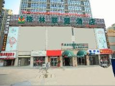 GreenTree Alliance HuaiBei Railway Station Jinseyuntian Hotel, Huaibei