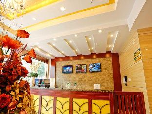 GreenTree Inn YingTan GuiXi Plaza JinFeng Mansion Business Hotel