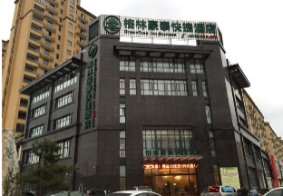 GreenTree Inn XinYang ShangCheng County HuangBaiShan Road Times Shopping Mall Express Hotel