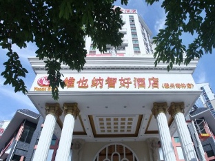 Vienna Classic Hotel Ganzhou Meilin Branch
