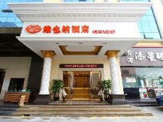 Vienna Hotel Shenzhen Bantian Wuhe Avenue Branch, Shenzhen