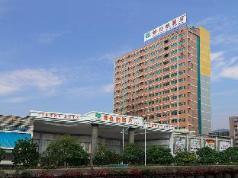 Vienna Hotel Dongguan ChangAn Wanda Plaza, Dongguan