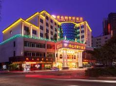 Vienna Classic Hotel Foshan Nanhai Xijiao, Foshan