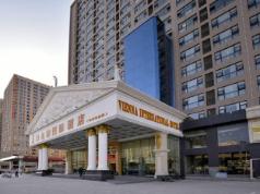 Vienna International Hotel Zhumadian Huayuan Branch, Zhumadian