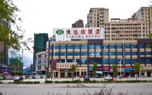 Vienna Hotel Fujian Xiapu Branch