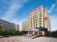 Vienna International Hotel Guangzhou Xinshi, Guangzhou