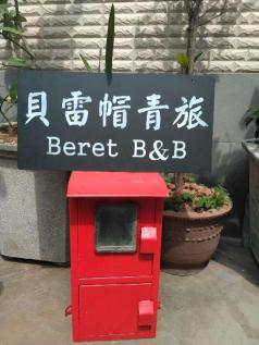 Beret B & B, Tengchong