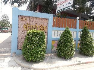 Tonpalm Motel Roi Et Roi Et Thailand