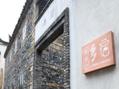 Hangzhou Qinchuan Seclusive Genealand, Hangzhou