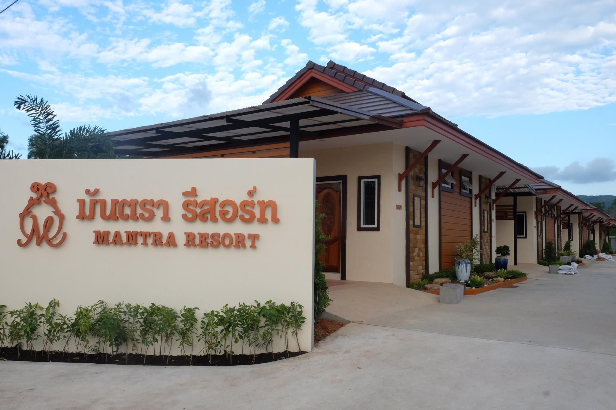 Mantra resort