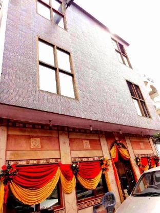 Hotel Agarwal Guest House
