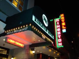 /sv-se/the-kingston-hotel-bed-and-breakfast/hotel/vancouver-bc-ca.html?asq=jGXBHFvRg5Z51Emf%2fbXG4w%3d%3d