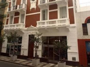 Hotel Americano Buenos Aires - Hotellet från utsidan