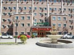 Green Tree Inn Beijing National Stadium Hotel, Beijing
