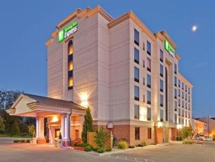 Holiday Inn Hotel & Suite Bloomington