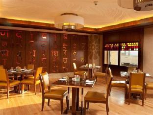 Crowne Plaza Hotel New Delhi Okhla New Delhi and NCR - Edesia Restaurant