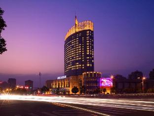 New Century Lishui Huaqiao Grand Hotel
