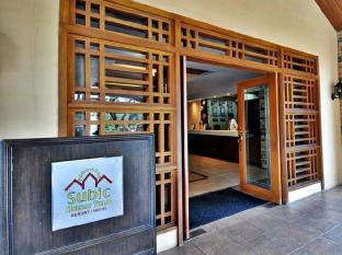 Subic Holiday Villas Subic (Zambales) - Entrance