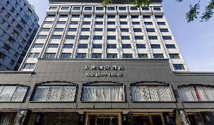 Reviews Jen Dow International Hotel