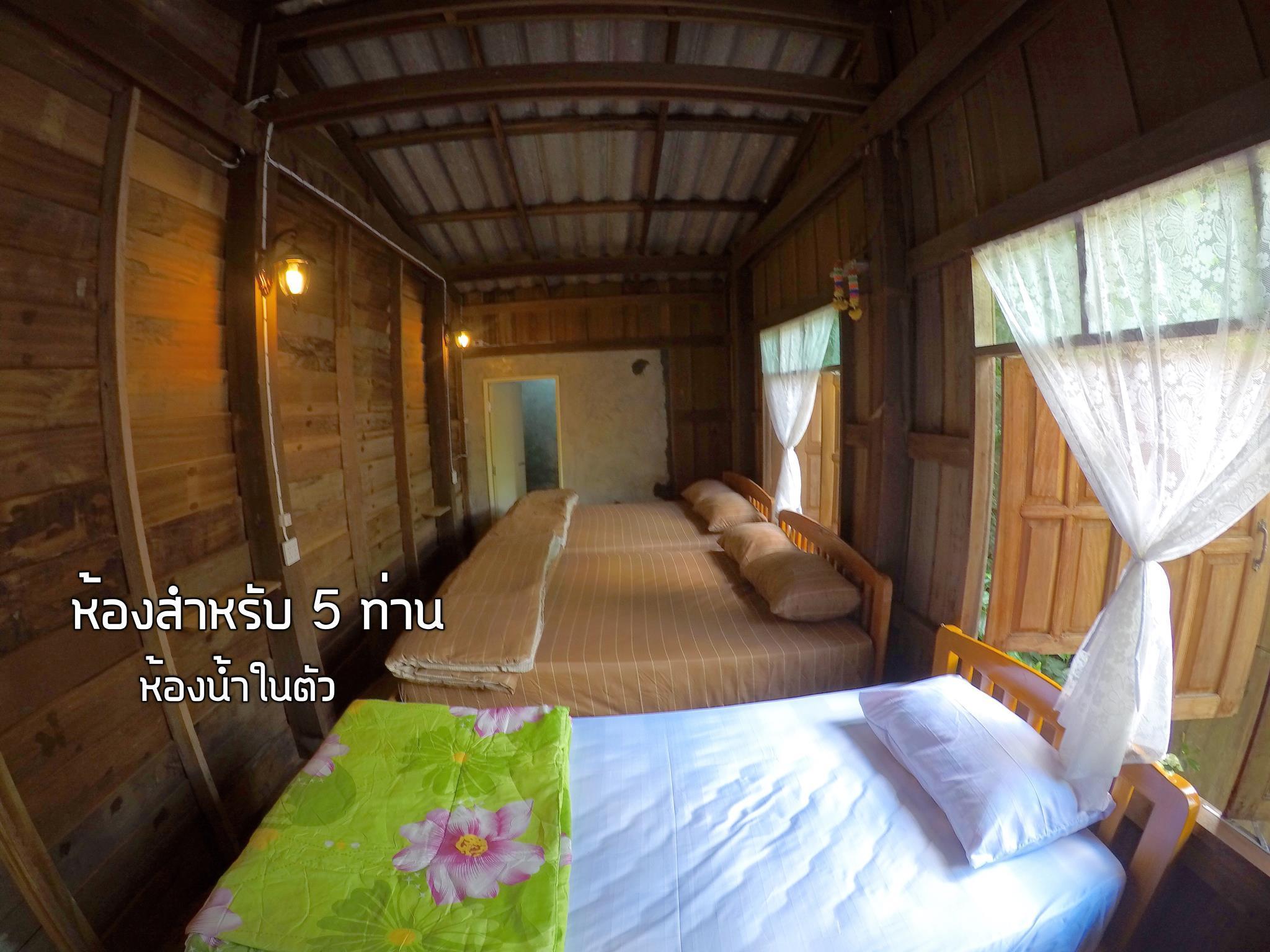 Homestay Maekampong