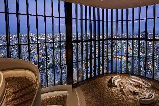 Hilton Hotels Booking by Hilton Conrad Osaka