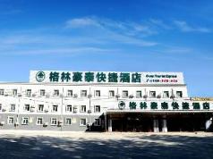 GreenTree Inn Beijing Capital Airport T3 Xingang, Beijing