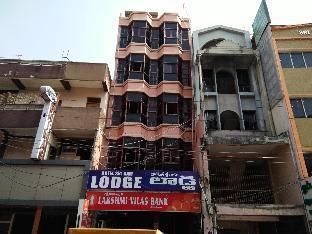 Hotel Sriram Lodge