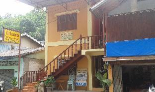 Vatsana Guesthouse