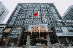 Tongxiang Jiayue Hotel, Jiaxing