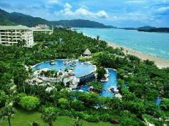 Horizon Resort & Spa Yalong Bay, Sanya