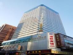 Shenzhen Hailian hotel, Shenzhen