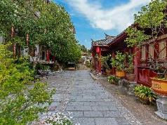 LIjiang He Mu Ju Fairview Branch, Lijiang