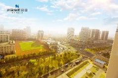 Impression The Resort Apartments Weihai, Weihai