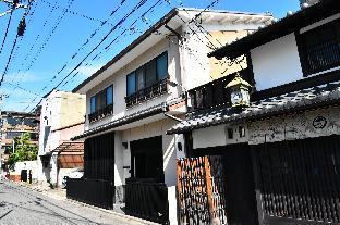 SAKURA HOUSE Kyoto R