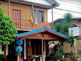 booking Chiangkhan Ban Hao Hotel hotel