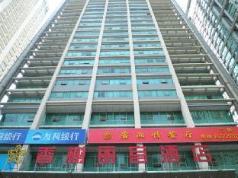 Shenzhen Chanel Palace Hotel, Shenzhen