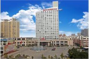 Zhumadian Berlin Jianguo International Hotel