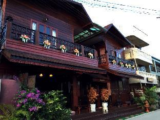 The Old Chiangkhan Boutique Hotel 3 star PayPal hotel in Chiangkhan